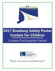 2017posterpacket